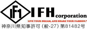 IFH株式会社